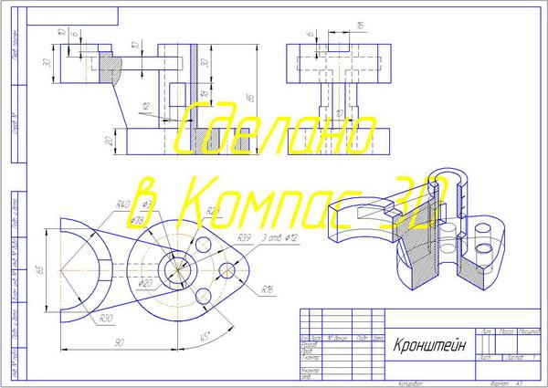 как нарисовать чертеж детали вытекают предназначения термобелья
