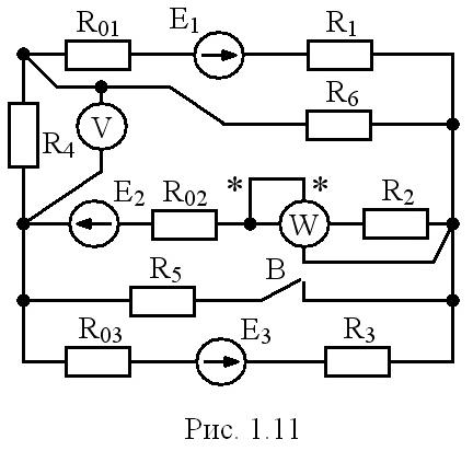 Контрольно графическая работа Электрические цепи постоянного тока  Вариант 43 принципиальная схема